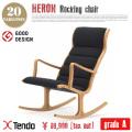 1人掛けソファ ロッキングチェア グレードA Rocking chair S-5226WB-NT-A0415 天童木工