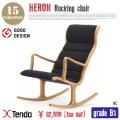 1人掛けソファ ロッキングチェア グレードB1 Rocking chair S-5226WB-NT-B0115 天童木工