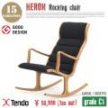 1人掛けソファ ロッキングチェア グレードC1 Rocking chair S-5226WB-NT-C0515 天童木工