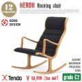 1人掛けソファ ロッキングチェア グレードC2 Rocking chair S-5226WB-NT-C0283 天童木工