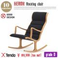 1人掛けソファ ロッキングチェア グレードD Rocking chair S-5226WB-NT-D0275 天童木工