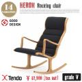 1人掛けソファ ロッキングチェア グレードV Rocking chair S-5226WB-NT-V0101 天童木工