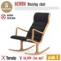 1人掛けソファ ロッキングチェア グレードS Rocking chair S-5226WB-NT-S0103 天童木工