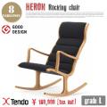 1人掛けソファ ロッキングチェア グレードL Rocking chair S-5226WB-NT-L0103 天童木工