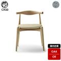 チェア エルボーチェア イス ダイニングチェア 椅子 デザイナーズチェア