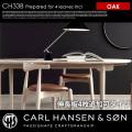 CH338ダイニングテーブル200×115オーク  (4枚追加可タイプ) 全4種 送料無料