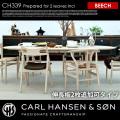 CH339ダイニングテーブル240×115 ビーチ (2枚追加可タイプ) CH339 DINING TABLE 240×115 BEECH 2leaves ダイニングテーブル カールハンセン&サン CARL HANSEN & SON