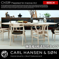 CH339 ダイニングテーブル240×115 ビーチ (4枚追加可タイプ) CH339 DINING TABLE 240×115 BEECH 4leaves ダイニングテーブル カールハンセン&サン CARL HANSEN & SON