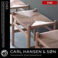 CH53オークスツール カールハンセン&サン 全2色5種座高2種 送料無料