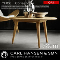 コーヒーテーブルオーク COFFEE TABLE OAK CH008-Oak-78cm センターテーブル カールハンセン&サン CARL HANSEN & SON