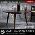 コーヒーテーブル CH008 ウォールナット 88cm COFFEE TABLE CH008 WALNUT 88cm センターテーブル カールハンセン&サン CARL HANSEN & SON