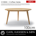 コーヒーテーブル CH008 ビーチ 100cm COFFEE TABLE CH008 BEECH 100cm センターテーブル カールハンセン&サン CARL HANSEN & SON