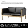 2人掛けソファ CH162 sofa 2P カールハンセン&サン CARL HANSEN&SON