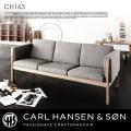 3人掛けソファ CH163 カールハンセン&サン CARL HANSEN&SON