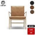 チェア コロニアルチェア イス ラウンジチェア リビングチェア 椅子 デザイナーズチェア