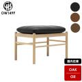 スツール コロニアルフットスツール チェア 椅子 オットマン デザイナーズチェア
