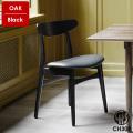 チェア 椅子 CH30P オーク ブラック塗装 北欧