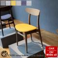 チェア 椅子 CH30 Aerial Edition -Japan Limited- オーク オイル仕上げ ホワイトオイル仕上げ 北欧
