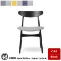 チェア 椅子 CH30 Aerial Edition -Japan Limited- オーク ブラック塗装 北欧