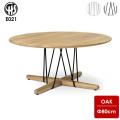 テーブル ラウンジテーブル E021 80cm オーク 北欧