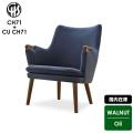 チェア イス ラウンジチェア リビングチェア 椅子 デザイナーズチェア