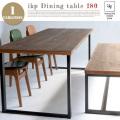 ikpダイニングテーブル1800(DINING TABLE) IKP(イカピー) 送料無料