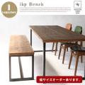 ikpベンチ(BENCH) IKP(イカピー) 古材ベンチ 送料無料