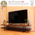 ikpTVボード 1800 IKP TVBOARD 1800 テレビ台 イカピー IKP