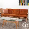 3人掛けソファ オークフレームソファ 3シーター ナチュラル Oak Frame Sofa 3seater Natural 4008-10-13-14-2023 マルニ60 MARUNI60