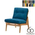 1人掛けソファ ソファ オークフレームソファ アームレス ナチュラル Oak Frame Sofa armless Natural 4008-10-2023 マルニ60 MARUNI60