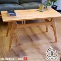 オークフレームテーブル(oak frame table) コーヒーテーブル90 ウレタン樹脂塗装 マルニ60 MARUNI60