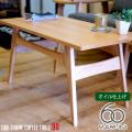 オークフレームコーヒーテーブル ガラストップ Oak Frame Coffee Table Glass top センターテーブル マルニ60 MARUNI60