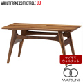 テーブル コーヒーテーブル 90cm キノママ ウォルナット