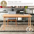 ダイニングテーブル ダイニングテーブル180 DINING TABLE 180 1007-05 マルニ60 MARUNI60