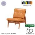 アームレスチェア ビーチフレームチェア M-05 L-01 アームレスソファ  一人掛け 椅子