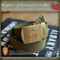 ノルウェー軍キャンバスベルト DEAD STOCK