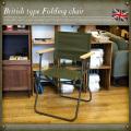 イギリス軍タイプFOLDING CHAIR (ROVER CHAIR) ローバーチェア