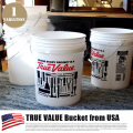 トリューバリューバケツ TRUE VALUE BUCKET from U.S.A ゴミ箱