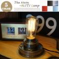 ブリッツランプ BLITZ LAMP ML-B26 テーブルスタンド ザムーン The Moon