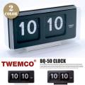 クロック CLOCK BQ-50 置き時計 トゥエンコ TWEMCO