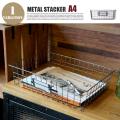 METAL STACKER A4(メタルスタッカー) スチールバスケット・収納用品