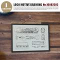 LOCO MOTIVE DRAWING(ロコモティブドローイング) 鉄道図面 NO.16082282