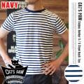 CAT'S PAW(キャッツポウ)ボーダークルーネック半袖Tシャツ ネイビー・4サイズ