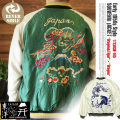 """Dragon&Tiger""×""Dragon"" Early 1950s Style Souvenir jacket ・スカジャン TAILOR TOYO(テイラー東洋) 送料無料"
