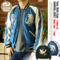 """White Tiger""×""Eagle"" Early 1950s Style Souvenir jacket・スカジャン TAILOR TOYO(テイラー東洋) 送料無料"