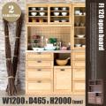 FI120オープンボード(FI-120 Open Board) 食器棚 全2色 送料無料