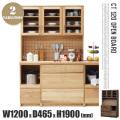 CT120オープンボード(CT-120 Open Board) 食器棚 全2色 送料無料
