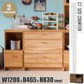 CT120カウンター(CT-120 Counter) カップボード・食器棚 全2色 送料無料