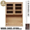 CT80オープン ミドルユニット(上台) 食器棚 全2色 送料無料