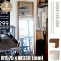 Standard Stand Mirror 1575×330 全2色 日本製
